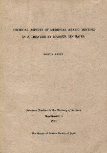 JSHS-1971-Supplement1-h1